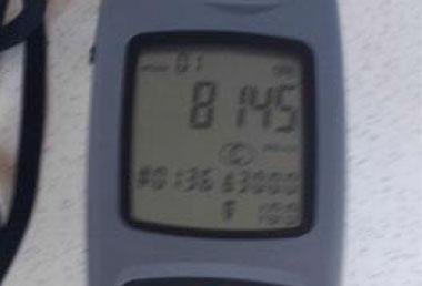 2011年8月31日 午後12:38